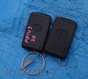 Регистрация ключа зажигания Toyota Prius