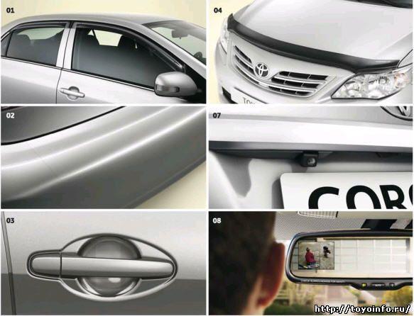 Оригинальные Аксессуары Тойота Королла, Toyota Corolla