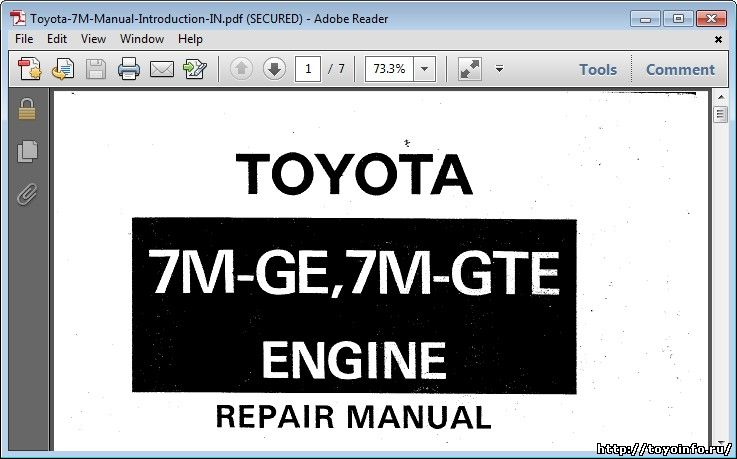 Ремонт Toyota 7M-GE, 7M-GTE