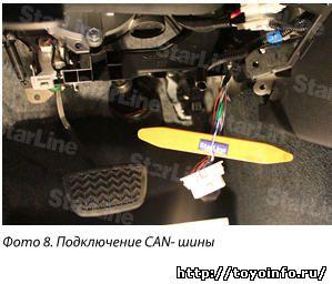 В диагностическом разъеме подключаем провода CAN-шины