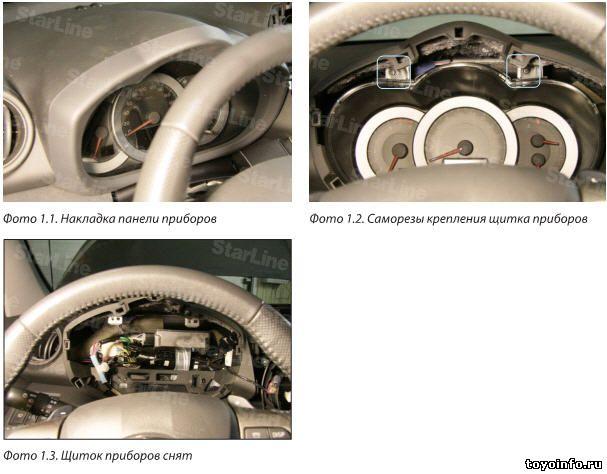 Снимаем щиток приборов Toyota RAV4