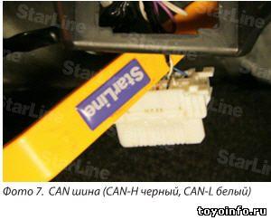 CAN шину подключаем в разъеме диагностики.