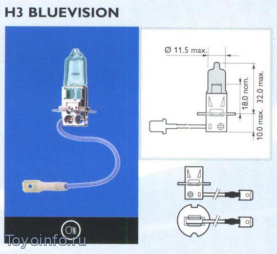 Лампа Н3