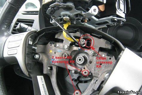 Круизконтроль Toyota Auris
